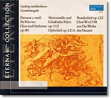 Franz Konwitschny 베토벤: 코랄 환상곡 op.80 / 희생의 노래 op.121b / 동맹의 노래 op.122 (Beethoven; Fantasie)
