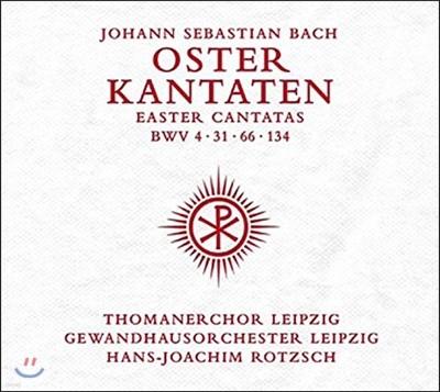 Thomanerchor Leipzig 바흐: 부활절: 칸타타 (Bach: Easter Cantatas BWV 4, 31, 66, 134)
