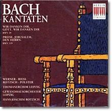 Leipzig Thomaner Choir 바흐 칸타타 (Bach: Cantata BWV 29, 119)
