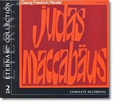 Handel : Judas Maccabaus Hwv63