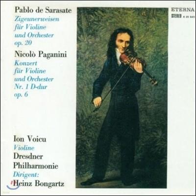 Ion Voicu 파가니니: 바이올린 협주곡 / 사라사테: 지고이네르바이젠 / 드보르작: 유모레스크 (Sarasate: Zigeunerweisen / Paganini: Violin Concerto) 이온 보이쿠