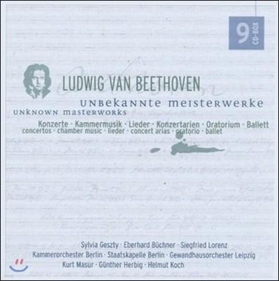 Kurt Masur 알려지지 않은 베토벤의 걸작들 (Beethoven: Unknown Masterworks)