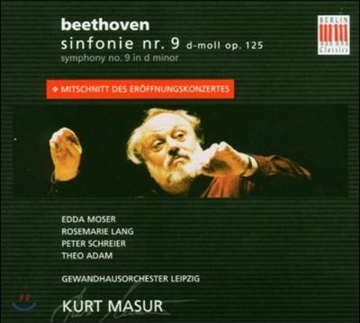 Kurt Masur 베토벤: 교향곡 9번 `합창` (Beethoven: Symphony No.9 Op.125 'choral')