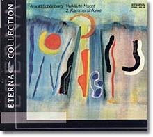 Schoenberg : Verklarte Nacht Op.4, Chamber Symphony No.2 Op.38