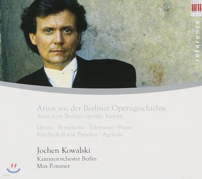 Various : Arias From Berlin`s Operatic History