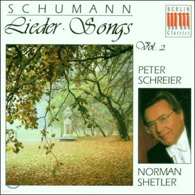 Peter Schreier 슈만: 가곡 2집 (Schumann: Songs Vol.2)