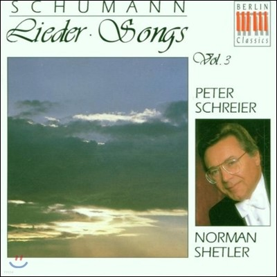Peter Schreier 슈만: 가곡 3집 (Schumann: Songs Vol.3)