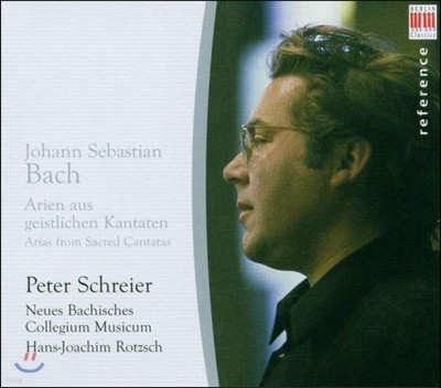 Peter Schreier 바흐: 종교 칸타타 아리아 (Bach: Arias From Sacred Cantatas)
