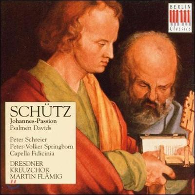 Peter Schreier 쉬츠: 요한 수난곡, 다비드 시편 (Schutz: Johannes Passion SWV481, Psalmen Davids)