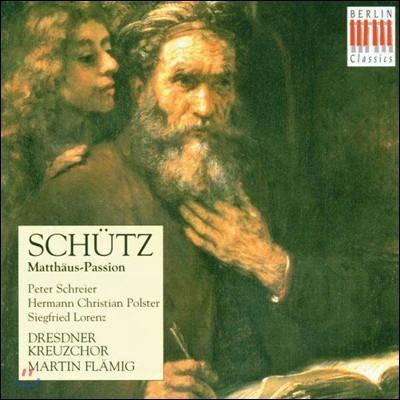 Peter Schreier 쉬츠: 마태 수난곡 (Schutz: Matthaus Passion SWV479)