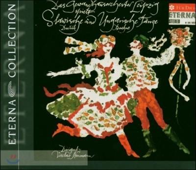 Vaclav Neumann 드보르작: 슬라브 무곡 / 브람스: 헝가리 무곡 (Dvorak: Slavonic Dances / Brahms: Hungarian Dances)