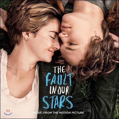 안녕, 헤이즐 / 잘못은 우리 별에 있어 영화음악 (The Fault In Our Stars OST) [2 LP]