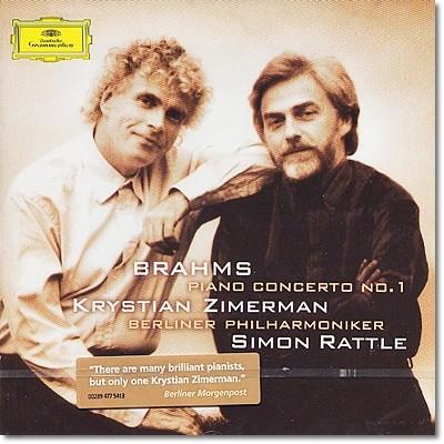 Krystian Zimerman 브람스: 피아노 협주곡 1번 (Brahms: Piano Concerto Op. 15)