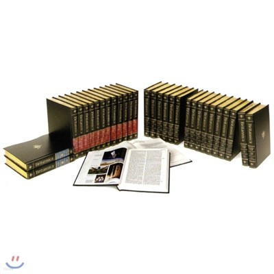 브리태니커 백과사전(영어판, 전32권)