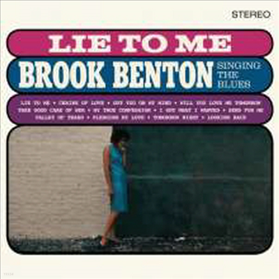 Brook Benton - Lie To Me: Brook Benton Singing The Blues (Ltd. Ed)(180G)(LP)