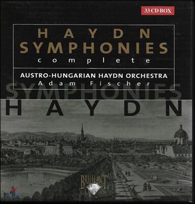 Adam Fischer 하이든: 교향곡 전곡집 (Haydn: Complete Symphonies)