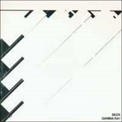 Beck (벡) - Gamma Ray / Gamma Ray [7' EP White Vinyl LP]