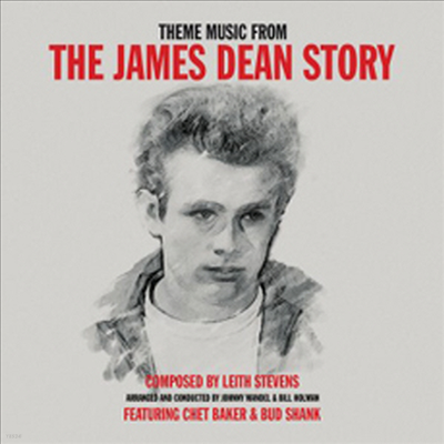 Leith Stevens/Chet Baker/Bud Shank - Theme Music From The James Dean Story (제임스 딘 이야기) (Soundtrack)(180g Vinyl LP)