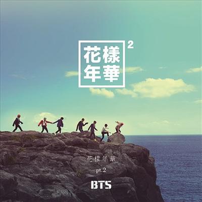 방탄소년단 (BTS) - 花樣年華 Pt.2 (CD+DVD)