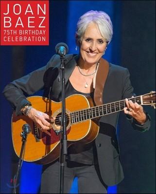 Joan Baez (조안 바에즈) - 75th Birthday Celebration (75세 생일 축하 기념 라이브 앨범) [DVD]
