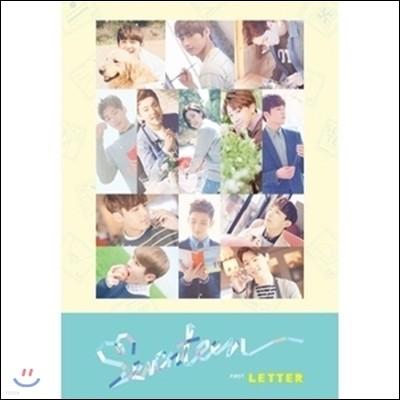 [중고] 세븐틴 (Seventeen) / 1집 Love & Letter : Letter