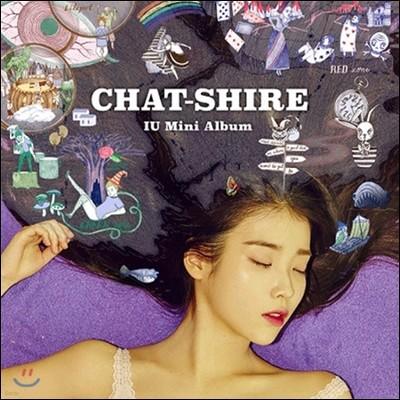 [중고] 아이유 (IU) / Chat-Shire (4th Mini Album/홍보용)