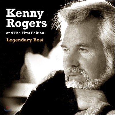 Kenny Rogers & The First Edition (케니 로저스, 퍼스트 에디션)- Legendary Best