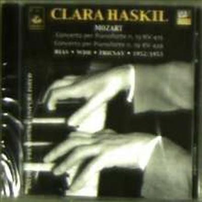 모차르트: 피아노 협주곡 13번 & 19번 (Mozart: Piano Concertos Nos.13 & 19) - Clara Haskil