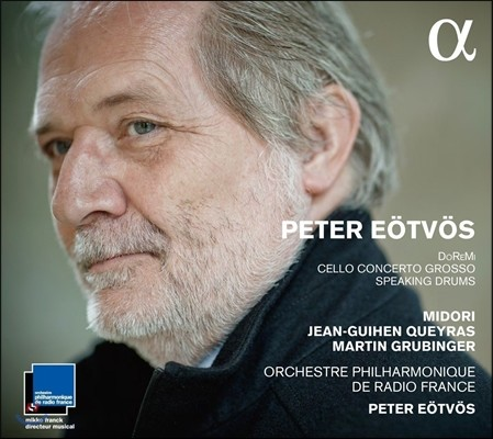 Midori / Jean-Guihen Queyras 페터 외트뵈스: 바이올린 협주곡 2번 '도레미', 첼로 콘체르토 그로소, 스피킹 드럼스 (Peter Eotvos: Violin Concerto 'DoReMi', Cello Concerto Grosso, Speaking Drums) 미도리