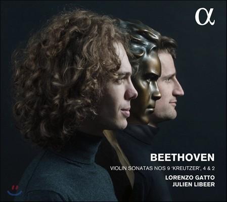 Lorenzo Gatto 베토벤: 바이올린 소나타 2번, 4번, 9번 '크로이처' (Beethoven: Violin Sonatas Op.47 'Kreutzer', Op.23, Op.12 No.2) 로렌초 가토, 줄리앙 리베어