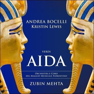 Andrea Bocelli / Zubin Mehta 베르디: 아이다 (Verdi: Aida) 안드레아 보첼리, 크리스틴 루이스, 주빈 메타