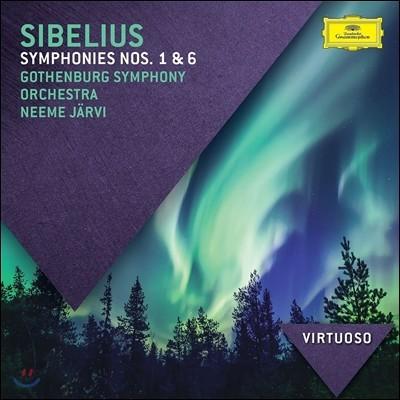 Neeme Jarvi 시벨리우스: 교향곡 1, 6번 (Sibelius: Symphonies Op.39, Op.104) 네메 예르비, 예테보리 심포니 오케스트라