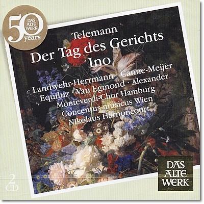 Nikolaus Harnoncourt 텔레만: 심판의 날 (Telemann: Der Tag des Gerichts, TWV 6:8) 아르농쿠르