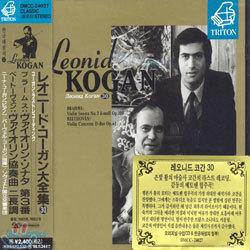 Brahms : Violin Sonata No.3 / Beethoven : Violin Concerto : Leonid KoganㆍNina Kogan