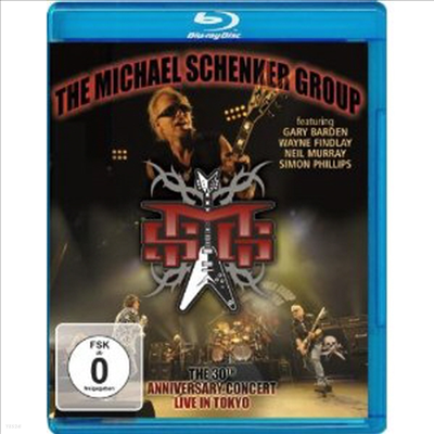Michael Schenker Group - Live In Tokyo - The 30th Anniversary Concert (Blu-ray) (2010)