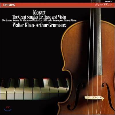Arthur Grumiaux / Walter Klien 모차르트: 바이올린 소나타 전곡집 - 아르투르 그뤼미오, 발터 클린 (Mozart: Great Sonatas for Violin And Piano) [5LP]