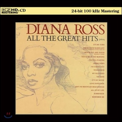 Diana Ross (다이아나 로스) - All The Great Hits [K2HD]