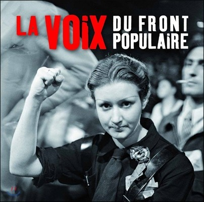 La Voix Du Front Populaire (인민전선의 목소리)