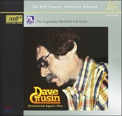 Dave Grusin (데이브 그루신) - Discovered Again! Plus [XRCD]
