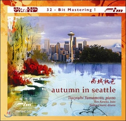 Tsuyoshi Yamamoto (츠요시 야마모토) - Autumn in Seattle [Ultra HDCD Limited Edition]