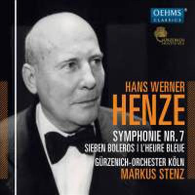 헨체: 교향곡 7번 (Henze: Symphony No.7) - Markus Stenz