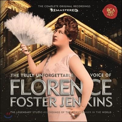 잊을 수 없는 목소리 - 플로렌스 포스터 젠킨스 (The Truly Unforgettable Voice of Florence Foster Jenkins) [LP]
