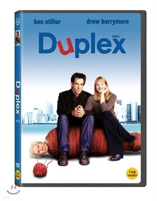 듀플렉스 (1Disc)