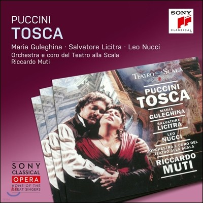 Riccardo Muti / Maria Guleghina 푸치니: 토스카 (2CD) - 마리아 굴레기나, 살바토레 리치트라, 리카르도 무티 (Puccini: Tosca)
