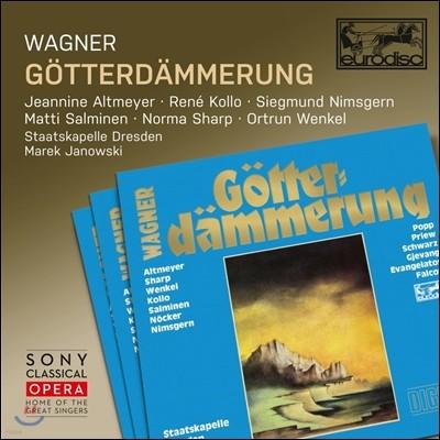 Marek Janowski / Rene Kollo / Jeannine Altmeyer 바그너: 신들의 황혼 - 알트마이어, 콜로, 야노프스키 (Wagner: Gotterdammerung)