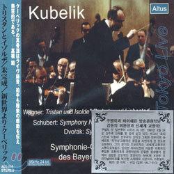 Wagner : Tristan Und Isolde / Schubert : Symphony No.8 / etc. : Kubelik