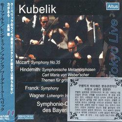 Mozart : Symphony No.35 / Franck : Symphony, etc. : Kubelik
