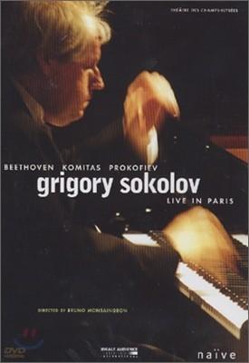 소골로프 - 파리 라이브