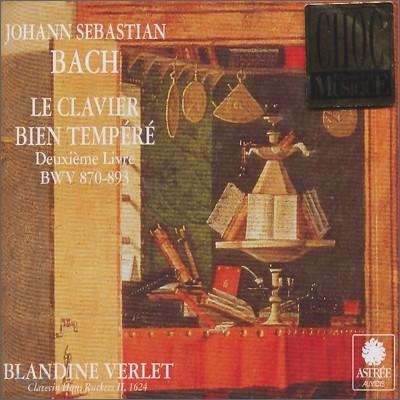 바흐 : 평균율 클라비어곡집 BWV 870 - 893 2권 - 블랑딘 베를레