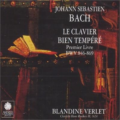 바흐 : 평균율 클라비어곡집 BWV 846- 869 1권 - 블랑딘 베를레
